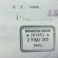 Europe_Visa_02_London.jpg