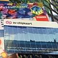 Amsterdam_Ov_Chipkaart.jpg