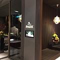20151027_Taipei_Park_Hotel_01.jpg