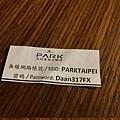 20151027_Taipei_Park_Hotel_36.jpg
