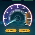 20151120_Tokyo_Bruce_002.jpg