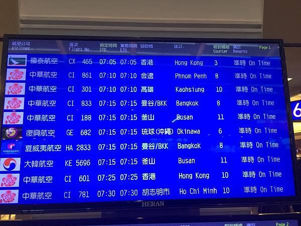 20151120_Tokyo_Bruce_015.jpg