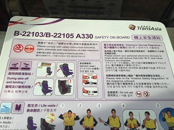 20151120_Tokyo_Bruce_040.jpg