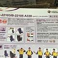 20151120_Tokyo_Bruce_041.jpg