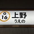 20151120_Tokyo_Bruce_081.jpg