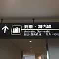 20151120_Tokyo_Bruce_080.jpg