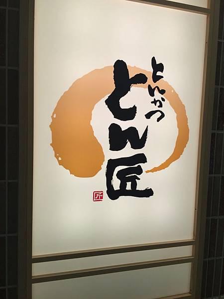 20151120_Tokyo_Bruce_101.jpg