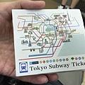20151120_Tokyo_Bruce_124.jpg