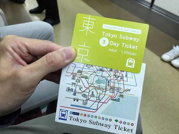 20151120_Tokyo_Bruce_125.jpg