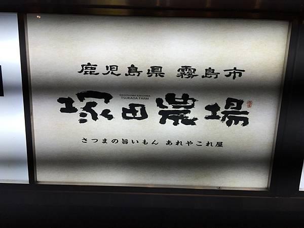 20151120_Tokyo_Bruce_312.jpg