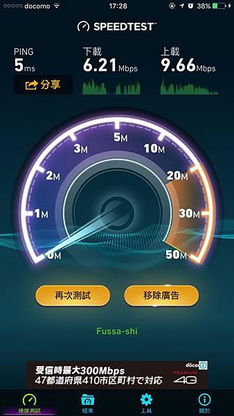 20151120_Tokyo_Bruce_609.jpg