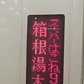 20151120_Tokyo_Bruce_629.jpg