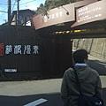 20151120_Tokyo_Bruce_666.jpg