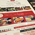 20151120_Tokyo_Bruce_685.jpg