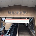 20151120_Tokyo_Bruce_702.jpg