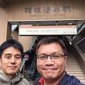 20151120_Tokyo_Bruce_704.jpg