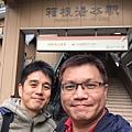 20151120_Tokyo_Bruce_705.jpg