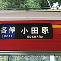 20151120_Tokyo_Bruce_707.jpg