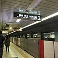 20151120_Tokyo_Bruce_717.jpg