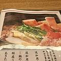 20151120_Tokyo_Bruce_720.jpg