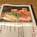 20151120_Tokyo_Bruce_719.jpg