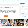20151126_Tokyo_09.png