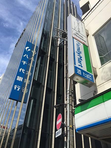 20151120_Tokyo_Bruce_762.jpg