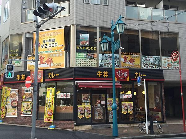 20151120_Tokyo_Bruce_763.jpg