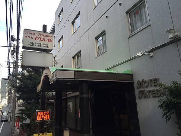 20151120_Tokyo_Bruce_758.jpg