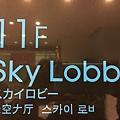 20151120_Tokyo_Bruce_789.jpg