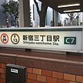 20151120_Tokyo_Bruce_803.jpg