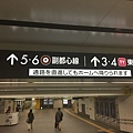 20151120_Tokyo_Bruce_802.jpg