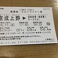 20151120_Tokyo_Bruce_807.jpg