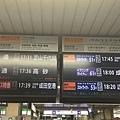20151120_Tokyo_Bruce_817.jpg