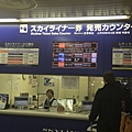 20151120_Tokyo_Bruce_815.jpg