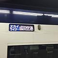20151120_Tokyo_Bruce_822.jpg