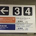 20151120_Tokyo_Bruce_821.jpg