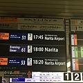 20151120_Tokyo_Bruce_819.jpg