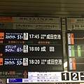 20151120_Tokyo_Bruce_820.jpg