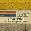 20151120_Tokyo_Bruce_828.jpg