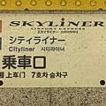 20151120_Tokyo_Bruce_827.jpg