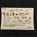 20151120_Tokyo_Bruce_838.jpg