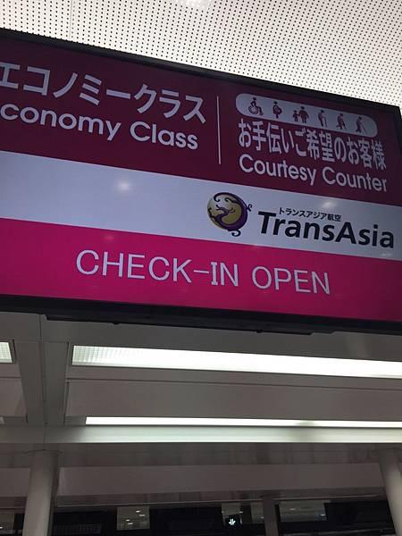 20151120_Tokyo_Bruce_866.jpg