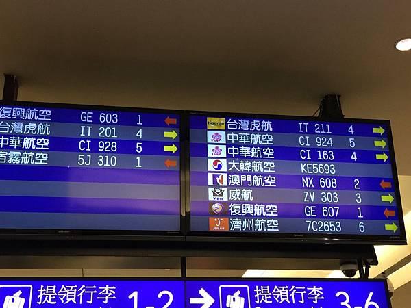 20151120_Tokyo_Bruce_912.jpg