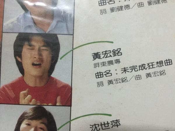 Trash_Huang_01.jpg