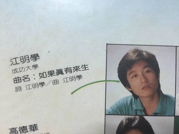 Trash_Huang_03.jpg