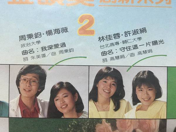 Trash_Huang_04.jpg