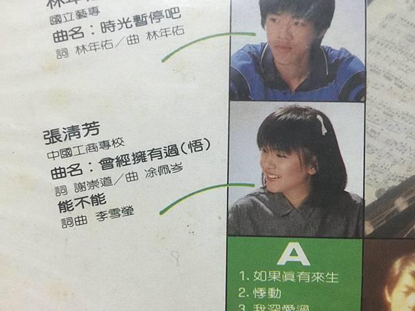 Trash_Huang_05.jpg