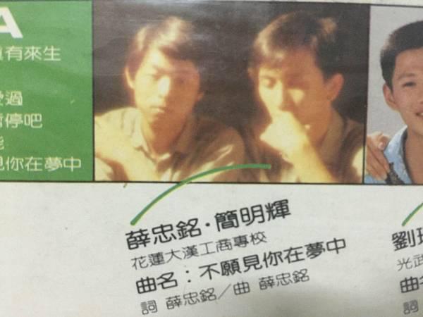 Trash_Huang_06.jpg