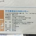 Trash_Huang_09.jpg